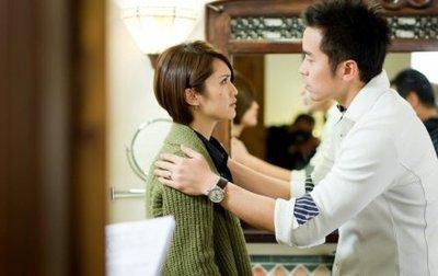 Drunken to love you 18 episodes genre drama ta wanais for Drama taiwanais romance
