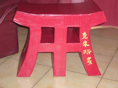 Calligraphie chinoise du tabouret tout plein de meuble for Je declare mon meuble