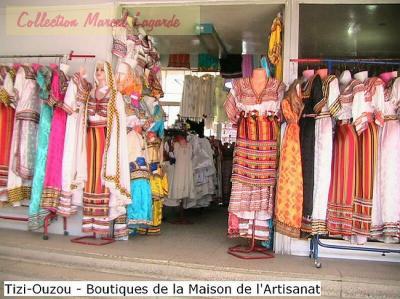 Boutique de la maison de l artisanat tizi ouzou centre wilaya tizi ouzou w15dz - Magasin de la maison ...