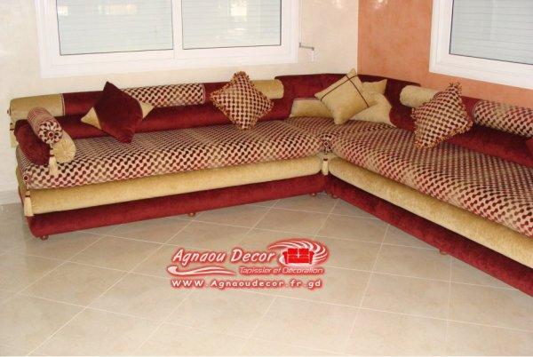 Salon marocain tapissier s11 salons marocains 2013 2014 for K meuble salon marocain