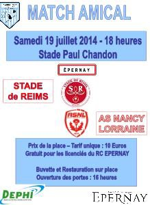 2014 AMICAL REIMS NANCY 0-1,  le 19/07/2014