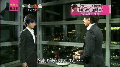[News Every] Interview de Katô Shigeaki - 1er février 2012