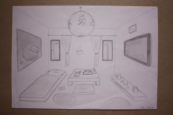 Dessin n 5 dessin photographie for Dessin chambre en perspective
