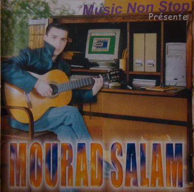 ألـــبوم مراد سلام العراق  / Sin canci�n (2008)