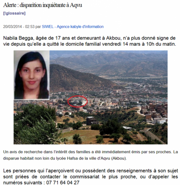 Alerte : disparition inquiétante à Aqvu