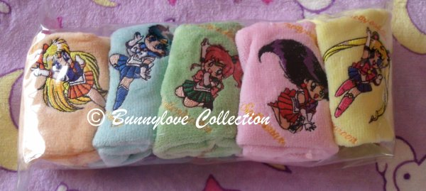 Sailor Moon S - Towel Set