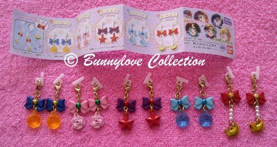 Sailor Moon Earphone Charm