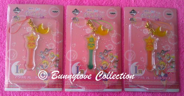 Sailor Moon Ichiban Kuji - Life with Sailor Moon