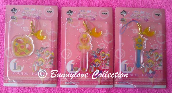 Sailor Moon Ichiban Kuji Life with Sailor Moon Strap