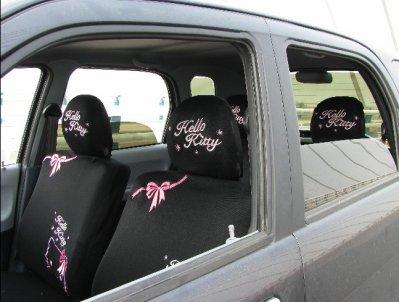 Housse de voiture hello kitty blog de chez lili concours for Housse de voiture hello kitty