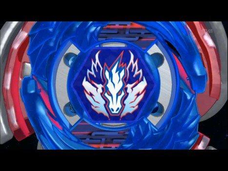 Post le samedi 06 ao t 2011 13 46 blog de ikki41 - Toupie beyblade big bang pegasus ...
