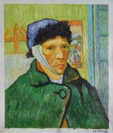 Blog de plume en sang mon combat ma maladie mon journal intime - Van gogh autoportrait oreille coupee ...