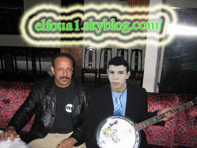 elfoua1