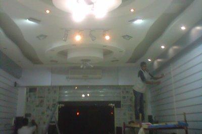 Plafond ba13 placoplatre blog de mohoualucobond for Modele de plafond en ba13