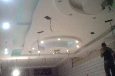 Suspension pour faux plafond en p v c beauvais cout for Suspension faux plafond