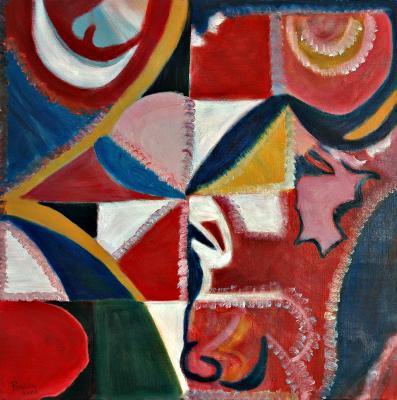 Galerie d 39 art abstrait 1 galerie des for Galerie art abstrait