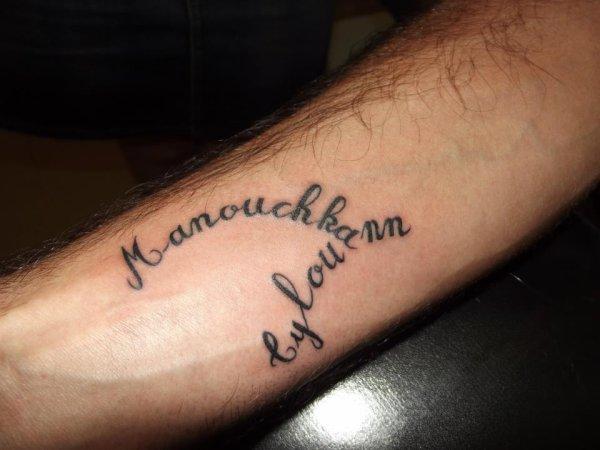 Tattoo prenom fantasy tattoo piercing - Tatouage coeur avec initiale ...
