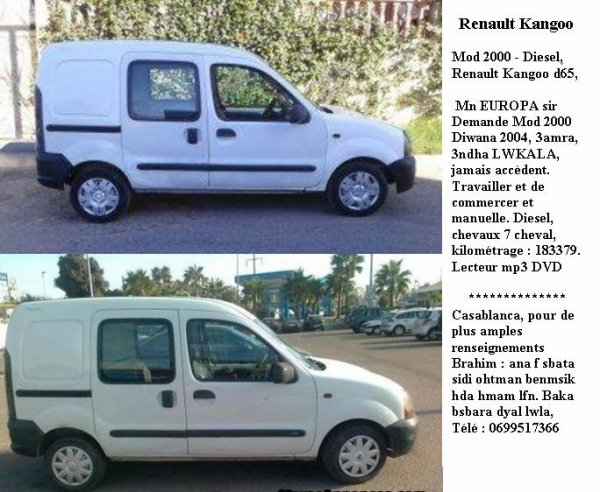 renault kangoo d65 mod 2000 diesel vendre une voiture. Black Bedroom Furniture Sets. Home Design Ideas