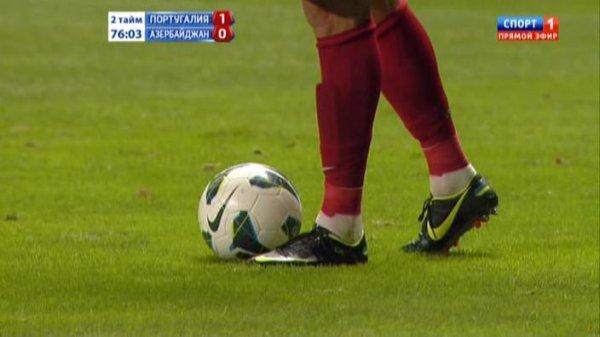 Cristiano Ronaldo Vs Azerbaijan Home.
