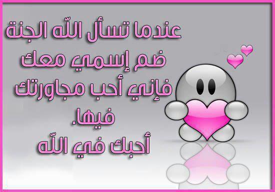 احبكم جميعا 3137497160_1_2_TVb53