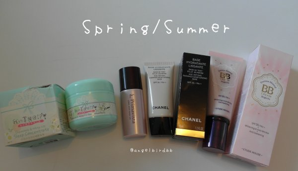 Beauty: Make-up products for Summer♥