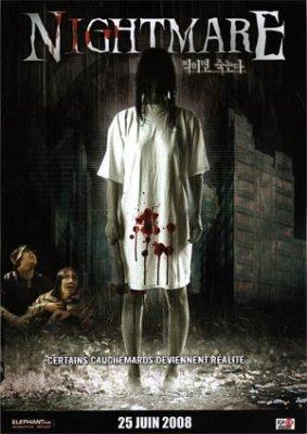 films horreur streaming