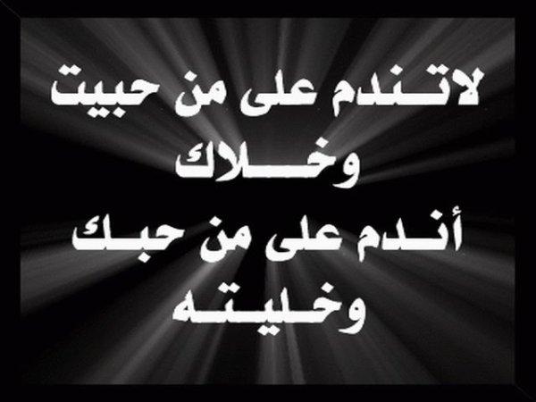 Video Ajmal Chi3r Hazin Mondemp3com Picture