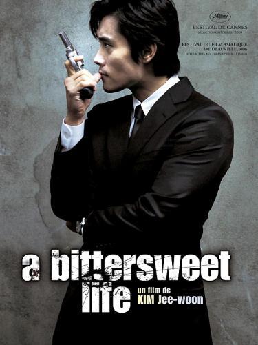 cinefan2006