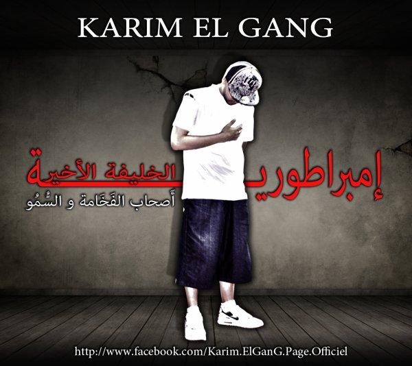Imbratorya / As'hab Al Fakhama .يا أصحاب الفخامة و السمو...أخخخ تفوووه (2009)
