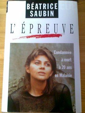 Lépreuve - Béatrice Saubin - Street :  LOvee