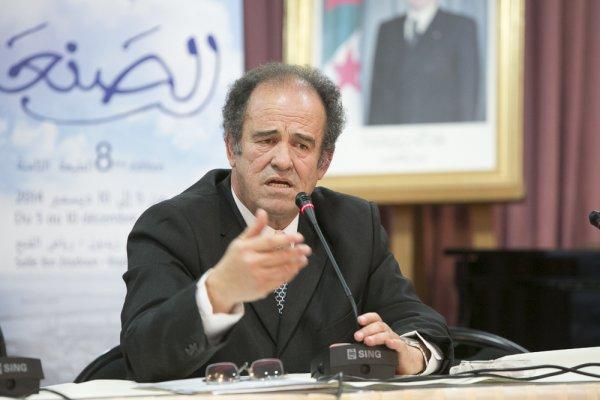 Conf�rence � l'occasion de la 8�me �dition du Festival national de la musique andalouse Sanaa
