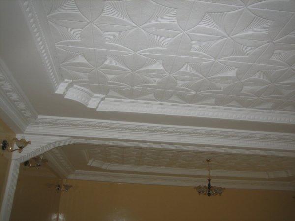 Faux plafonds blog de ndiay3t for Faux plafond creme salon