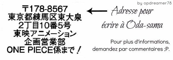 """❈ 綱領 ❈ """"Je n'ai pas mon pareil pour retrouver mon chemin au milieu de l'oc�an !"""" ~ Nami ❀"""