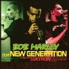 I WANNA LOVE YOU new genetaion bob marley remix ( ti passage de t-matt )