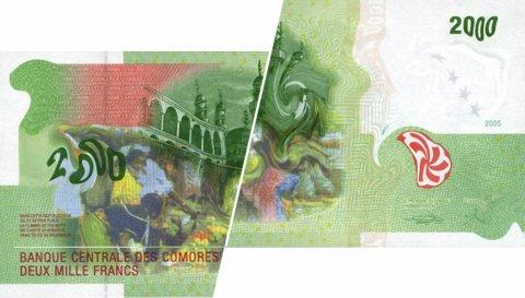 Banque centrale des Comores Des agents �crou�s pour vol des billets de banque alt�r�s