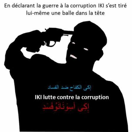 COMORES : Notre Cour Suprême et le crime de haute trahison