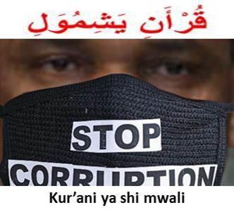 Indice de perceptions de la corruption : Les Comores 142e