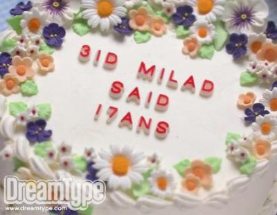 3id milad said c 39 est la vie for Decoration 3id milad